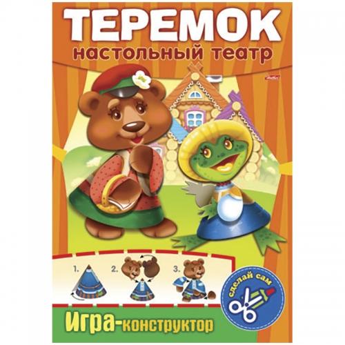"""Игра-конструктор А4 Настольный театр Hatber """"Теремок"""""""
