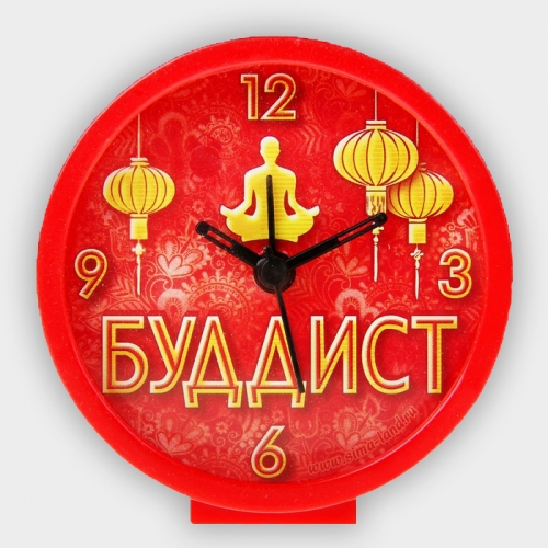 """Часы-будильник """"Буддист"""""""