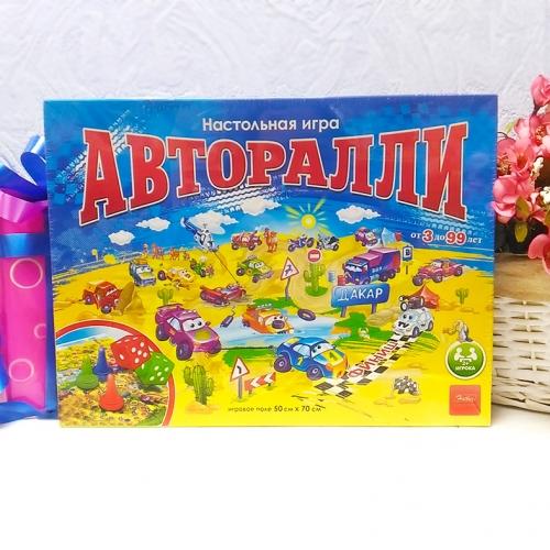 """Игра настольная """"Авторалли"""", с кубиком и фишками"""