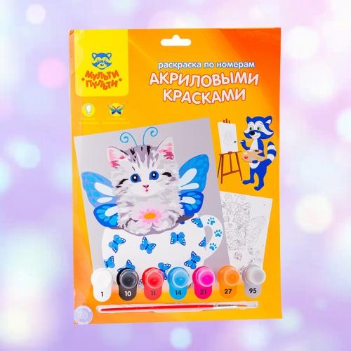 """Раскраска по номерам Мульти-Пульти """"Котенок в голубом"""" А4"""